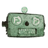 FLFL Levantine Kitchen - Stockholm